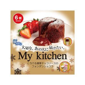 バレンタイン とろける濃厚チョコソースのフォンダンショコラ 私の台所 1セット 手作りキット チョコレート クーベルチュール 季節限定 new