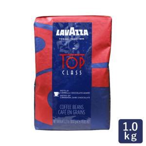 コーヒー トップクラス LAVAZZA ラバッツァ ライブパック 1kg コーヒー豆 レギュラーコーヒー|mamapan