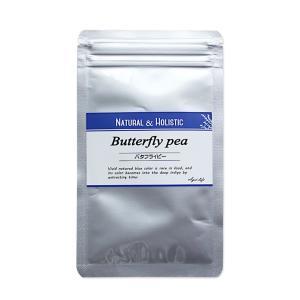 天然色素 バタフライピーパウダー 15g 殺菌粉末 チョウマメ 青色 パウダー