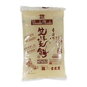 和菓子 本造り笑来美餅 芭蕉堂 業務用 1kg わらび餅|mamapan