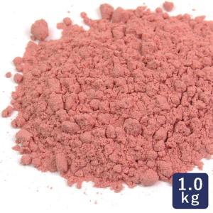 紅麹 べにこうじ 粉末 3P-D1 1kg