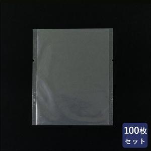 包材 パウンドケーキ袋(無地) Z-13 100×120mm 100枚 ガス袋 ラッピング 脱酸素剤対応 mamapan