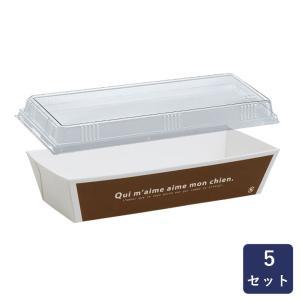 紙型 ハードトレー 蓋付  5組|mamapan
