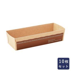 紙型 ソリッドトレー 中 ブラン 10枚|mamapan