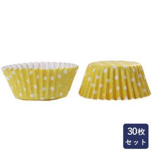 紙型 カップケーキペットカップ ドットイエロー 30枚入り|mamapan