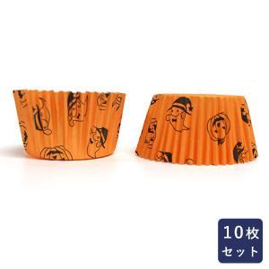 紙型 マフィンカップ ハロウィン・橙 φ50 イケヤ 10枚入 季節限定 お菓子 手作り new|mamapan