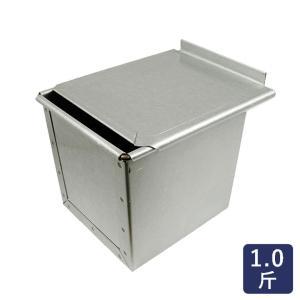 食パン型 1斤縦型 シリコン加工 フタ付 刻印入|mamapan