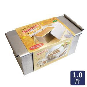 型 スクエアブレッド型 1斤 フタ付 TC 食パン型|mamapan