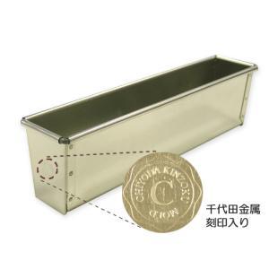 chiyoda スリムパウンド型 千代田金属 型|mamapan