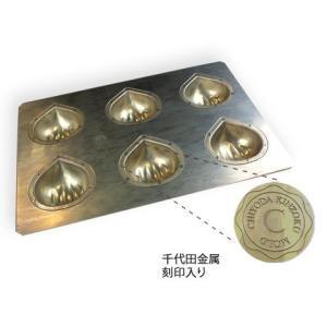 千代田金属 Sマロンケーキ 6個型 chiyoda 型 シリコンコート|mamapan