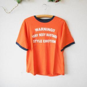 【ブランド名】スタイルエモーション Style Emotion  【サイズ】表記なし  【実寸】・身...
