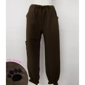 ズボン パンツ 裾ゴムタイプ 日本製 ポリエステル100% アリー ブラウン 家着 レターパック送料無料(代引き不可)|mamav