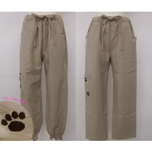 ズボン パンツ 裾ゴムタイプ 日本製 ポリエステル100% アリー ベージュ 家着 レターパック送料無料(代引き不可)|mamav