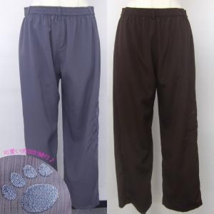 ズボン パンツ 裾ゴムなしタイプ 日本製 ポリエステル100% 楊柳 アン 家着 レターパック送料無料(代引き不可)|mamav