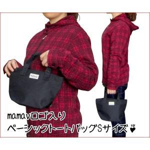 バッグ mamavオリジナル肉球グッズ Vロゴ付ベーシックトートバッグ Sサイズ ファスナー付 日本製 送料別 アウトドアバッグ アウトドア|mamav