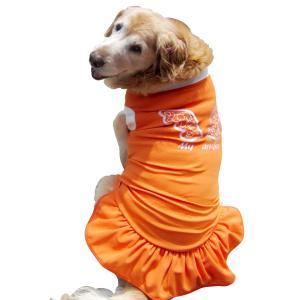 犬服 ドッグウェア 3.5Lサイズ(超大型犬) DOGフリル COOL!!My angel マイエンジェル ポイント10倍 レターパック送料無料(代金引換別途送料600円〜)|mamav