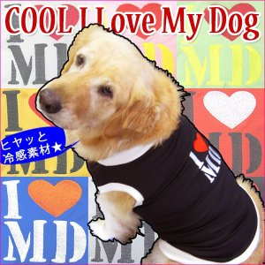 犬服 Lサイズ(中型犬) DOGタンクトップ COOL!!I LOVE MY DOG♪ メール便送料無料(代金引換別途送料600円〜)|mamav