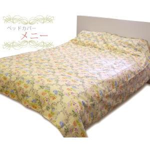 セール!日本製!ベッドカバー ベッドスプレッド・ダブル メニー レターパック送料無料(代引き不可)|mamav