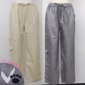 ズボン パンツ 裾ゴムなしタイプ 日本製 ポリエステル100% ダイアナ 家着 レターパック送料無料(代引き不可)|mamav