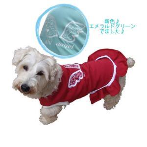 犬服 ドッグウェア M/Lサイズ(小型犬) DOGギャザースカート My angel ポイント10倍 メール便送料無料(代金引換別途送料600円〜) mamav