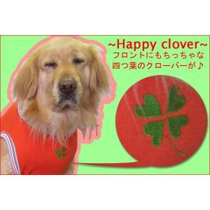 犬服 ドッグウェア 2Lサイズ(大型犬) DOGタンクトップ Happy clover♪ ポイント10倍 メール便送料無料(代金引換別途送料600円〜)|mamav|03