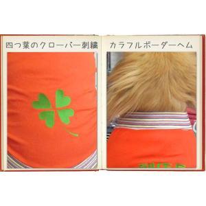 犬服 ドッグウェア 2Lサイズ(大型犬) DOGタンクトップ Happy clover♪ ポイント10倍 メール便送料無料(代金引換別途送料600円〜)|mamav|06