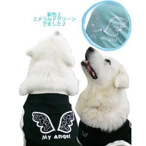 犬服 ドッグウェア 4Lサイズ(超大型犬) DOGタンクトップ My angel ポイント10倍 レターパック送料無料(代金引換別途送料600円〜)|mamav