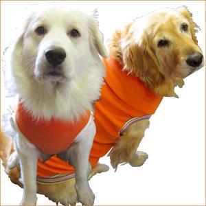 犬服 ドッグウェア 2.5Lサイズ(大型犬) DOGタンクトップ フリース(無地) ポイント10倍 メール便送料無料(代金引換別途送料600円〜)|mamav