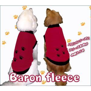 犬服 ドッグウェア 4Lサイズ(超大型犬) DOGタンクトップ フリースdeバロン 肉球 ポイント10倍 レターパックで送料無料(代金引換別途送料600円〜)|mamav