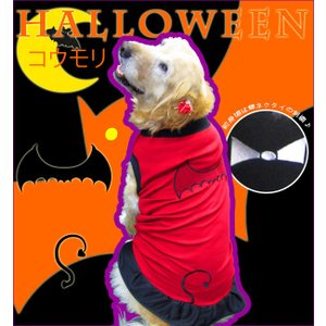 犬服 ハロウィンフリル付タンクトップ 刺繍 Lサイズ(中型犬)DOGフリル コウモリ刺繍 ハロウィンコウモリ メール便送料無料(代引不可)|mamav