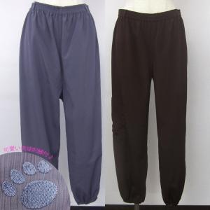 ズボン パンツ 裾ゴムタイプ 日本製 ポリエステル100% 楊柳 アン 家着 レターパック送料無料(代引き不可) mamav