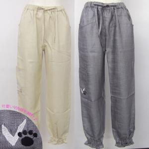 ズボン パンツ 裾ゴムタイプ 日本製 ポリエステル100% ダイアナ 家着 レターパック送料無料(代引き不可) mamav