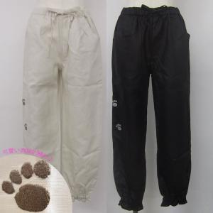 ズボン パンツ 裾ゴムタイプ 日本製 ポリエステル100% ケリー 家着 レターパック送料無料(代引き不可) mamav