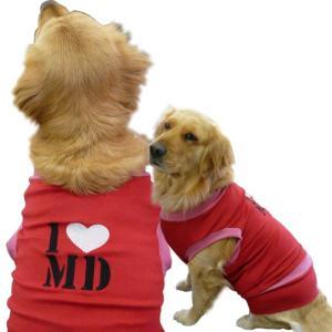 犬服 犬 タンクトップ 切替え 2Lサイズ(大型犬) DOGタンクトップ I LOVE My Dog アイラブマイドッグ メール便送料無料(代引き不可) mamav