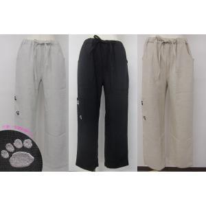 ズボン パンツ 裾ゴムなしタイプ 日本製 ポリエステル100% ジョセフィン 家着 レターパック送料無料(代引き不可) mamav