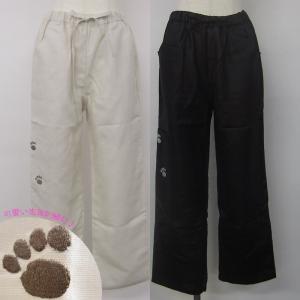 ズボン パンツ 裾ゴムなしタイプ 日本製 ポリエステル100% ケリー 家着 レターパック送料無料(代引き不可) mamav