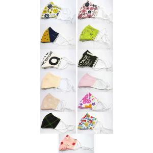 子ども用布マスク 子ども用マスク おしゃれ 日本製 アジャスター付 洗えるマスク mamavオリジナル ゆうパケット送料無料(代引不可)|mamav