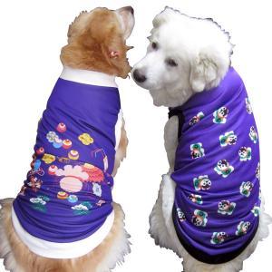 犬服 ドッグウェア 犬のタンクトップ 1.5Lサイズ(大型犬) DOGタンクトップ オリジナルプリント 狛犬OR寿 紫 メール便で送料無料(代引き不可)|mamav