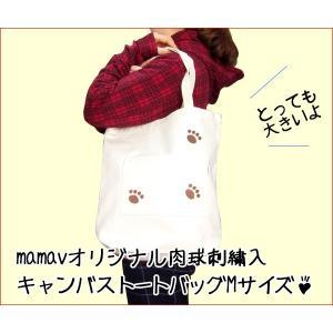 バッグ mamavオリジナル肉球グッズ キャンバストートバッグ 肉球刺繍付 Mサイズ ファスナー付 日本製 送料別 アウトドアバッグ アウトドア|mamav