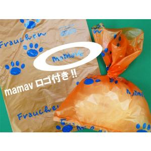 mamavオリジナル ペット用消臭うんち処理袋(200枚入り)メール便配送(代引・日付指定不可)|mamav