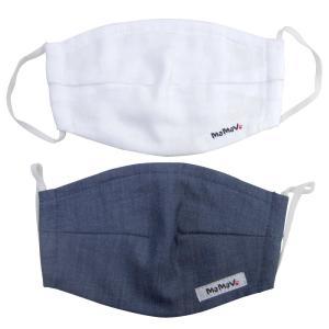 布マスク ガーゼマスク おしゃれ 白&シャンブレー(デニム調) 2枚セット 日本製  洗えるマスク オリジナル メール便送料無料(代引不可)|mamav