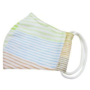 布マスク おしゃれ 日本製 カラフルボーダー 洗えるマスク mamavオリジナル ゆうパケット送料無料(代引不可)|mamav