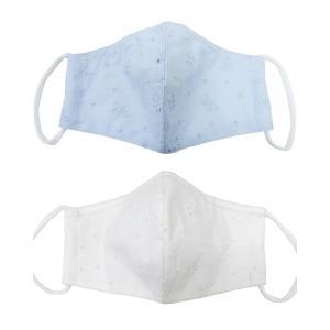 布マスク ガーゼマスク おしゃれ 日本製 カットワーク小花刺繍 洗えるマスク mamavオリジナル ゆうパケット送料無料(代引不可)|mamav