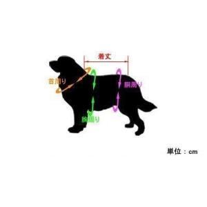 犬服 ドッグウェア 犬のタンクトップ M/Lサイズ(中型犬) DOGタンクトップ オリジナルプリント いちごちゃん メール便で送料無料(代金引換別途送料600円〜)|mamav|05