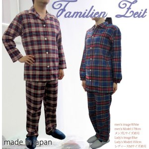 セール パジャマ 寝間着 日本製チェック柄パジャマ コットン100% メンズ、レディース 送料別|mamav