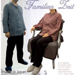 セール パジャマ 寝間着 日本製コットン100%・トップスチェック柄シャツ・ベロア調パンツ♪パジャマ メンズ、レディース 送料別|mamav
