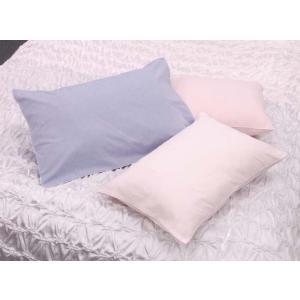 ■商品ポイント! シンプルなオックスフォード生地の枕カバーです。  色は2色、かわいいピンクと爽やか...