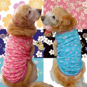 犬服 ドッグウェア 桜 さくら タンクトップ Lサイズ(中型犬) DOGタンクトップ 桜プリント メール便送料無料(代引き不可)|mamav