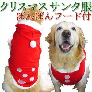 犬服 ドッグウェア クリスマス Lサイズ(中型犬)DOGタンクトップ サンタ服!フード付 ボンボン付 レターパックで送料無料(代引き不可)|mamav