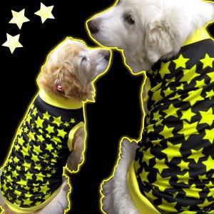犬服 ドッグウェア タンクトップ 1.5サイズ(大型犬) DOGタンクトップ オリジナルプリント スターデザイン メール便送料無料(代引き不可)|mamav